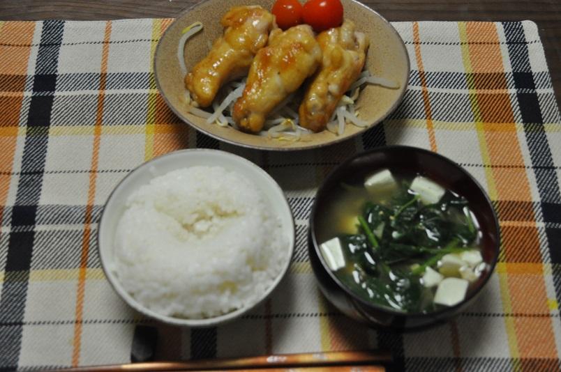 蒸し骨付き鶏のご飯