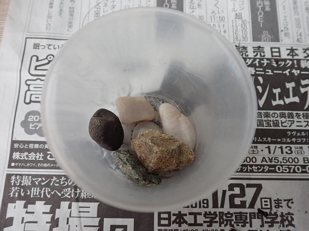 小石を載せる
