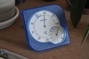 気温29℃