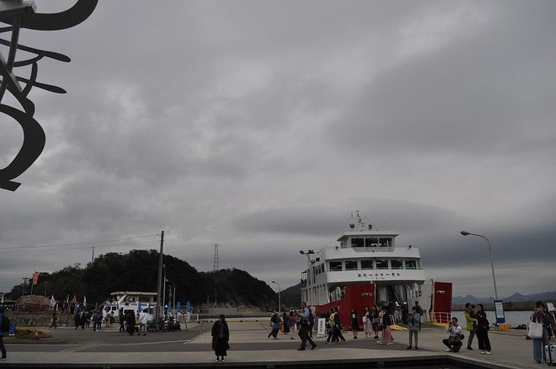 男木島へ到着